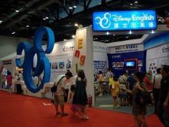 2021上海国际绿色有机食品博览会暨品牌农业大会