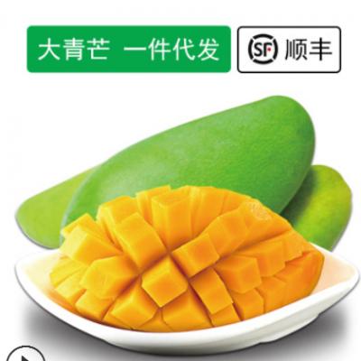 芒果越南大青芒10斤整箱新鲜水果芒果当季非凯特芒金煌芒现货代发
