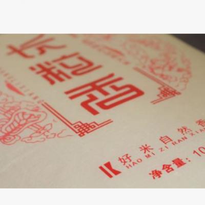 东北盘锦特产金大地文士蟹田大米稻花香2号厂家直批一件代发10kg