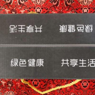 盘锦大米东北特产厂家直批发蟹田珍珠新米年会年货真空箱装5kg