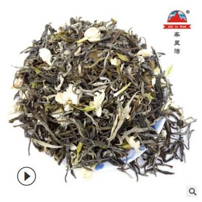 2020茉莉花茶大量批发 大白毫 厂家直营 茶叶批发【生态大白毫】