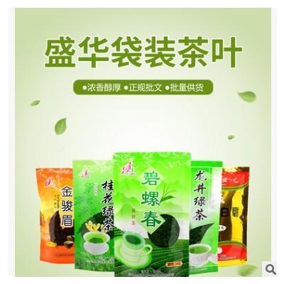 盛华牌 云南红茶袋装100g 云南产地