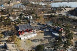 扬州世界园艺博览会展园芳容呈现