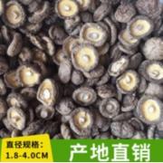 安徽省源野绿色食品有限公司