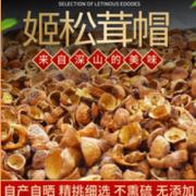 福建古小白茶业有限公司