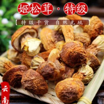 云南特产姬松茸干货巴西蘑菇煲汤养生食材A级仿野生种植松茸菌菇