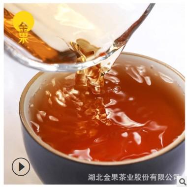 恩施金叶红茶 薯香浓香型新茶叶袋装厂家直供批发