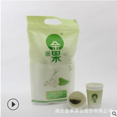 源头厂价 金果 茉莉花杯茶 浓香耐泡 花茶袋装(2G*20杯)现货