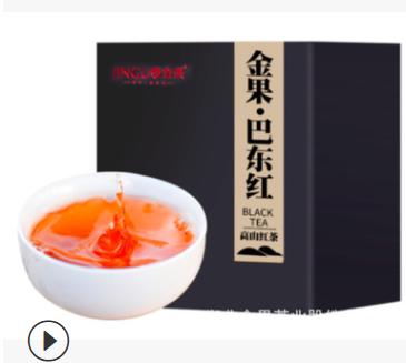 源头厂价 恩施新茶金果巴东红茶含硒茶功夫红茶浓香型250g
