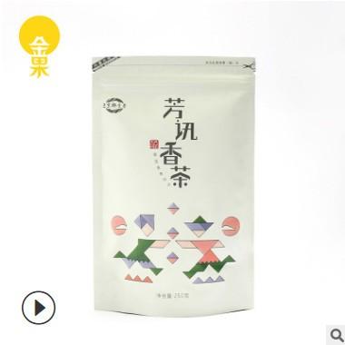 源头厂价 绿茶炒青恩施高山茶明前日照绿茶浓香型250g香茶批发