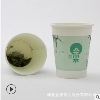 源头厂价 薄荷杯茶 杯口留香 花草茶清凉茶 厂家直供(2g×20杯)