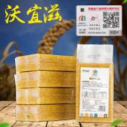 米脂县沃宜滋农产品开发有限公司