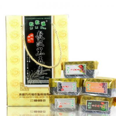 粒粒道有机黑五类礼盒 黑色系列杂粮 敖汉杂粮 送礼佳品