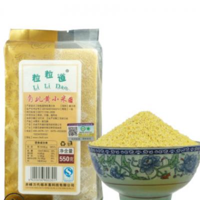 粒粒道敖汉黄小米厂家批发一件代发内蒙古特产黄金苗小米550g/袋
