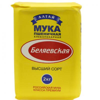 俄罗斯进口食品雪兔面粉 面包粉饺子粉2kg烘培原料一件代发礼品