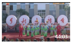 44:03 台州乡村大擂台走进下里村小芝镇农副产品交易中心
