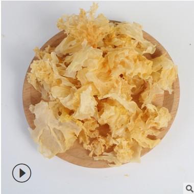古田白木耳食用菌厂家 批发500g散装3-4cm银耳碎片 一件代发