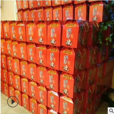 食用菌大礼包盒装 随意搭配山珍农产品南北干货礼盒装 厂家供应