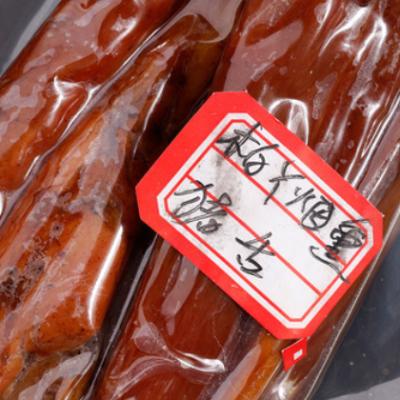 四川腊猪舌 土特产 传统手工农家特产腊肉批发精品腊肉猪口条500g