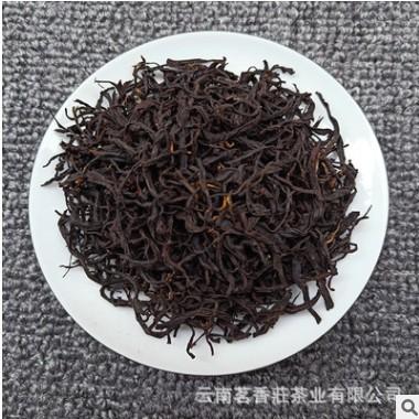 批发 2021年春茶 凤庆滇红茶 早春古树红 500克 工夫茶 产地货源