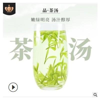 2021新茶白茶白叶一号高山明前茶茶农自采地道50g装散装包装白茶