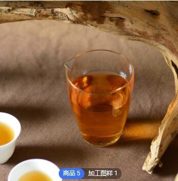 福鼎白茶2015磻溪原料日晒干仓寿眉老白茶茶饼批发可加工定制350G