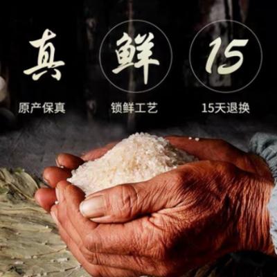 大米厂家批发 水乡清香软米20斤 珍珠米 苏北粳米兴化大米10kg