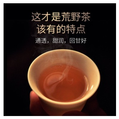 高山老树料茶饼 圆饼安化黑茶荒山茶 湖南黑砖茶茶叶厂家 送礼