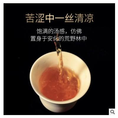 荒野老树 贡尖茶饼 湖南安化黑茶 黑茶本地荒山茶料 厂家直供