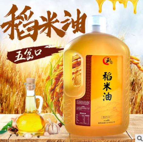 盘锦五岔口稻米油米糠油含谷维素健康食用油烹饪炒菜粮油 5L桶装