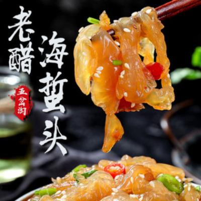 五岔沟海鲜即食海蜇丝260gX8袋海蜇皮海蛰头夏季凉拌菜哲边整箱