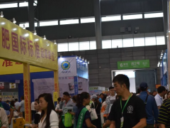 安徽合肥国际现代农业展览会-安徽农博会