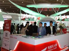 中国(北京)国际现代农业展览会