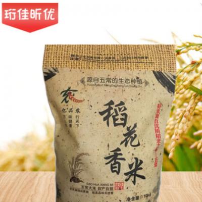 亿品农正宗五常稻花香大米10公斤散米 五常稻花香米东北大米批发