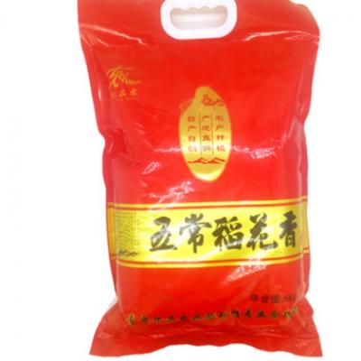 亿品农正宗五常稻花香大米 五常香米5公斤散米大米批发