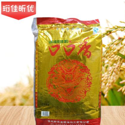 新米长粒米东北寒地东极大米 长粒香米25kg浓郁米香富硒大米