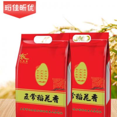 亿品农五常稻花香大米真空米砖 5kg每袋大米批发