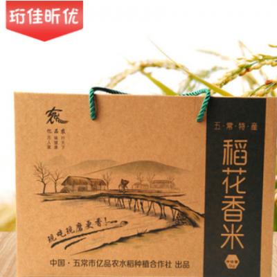 亿品农五常稻花香大米礼品盒5kg 东北黑土地特色大米五谷杂粮礼盒