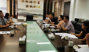 叶激华副局长赴县区调研农业农村基层队伍建设情况