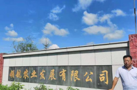 发展生态农业 共建和谐社会—长岭县领航农业发展有限公司