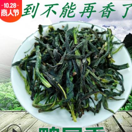 凤凰单丛单枞茶叶鸭屎香蜜兰香大乌叶抽湿单从乌龙茶散茶批发