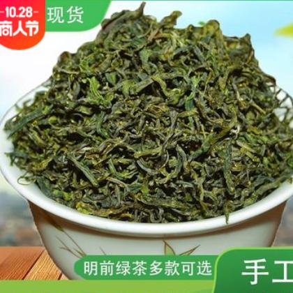 绿茶2021新茶手工炒青绿茶毛尖浓香云雾茶非黄山毛峰散装茶叶500g