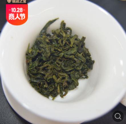茶叶云雾绿茶2021新茶批发江西高山日照绿茶豆香炒青毛尖散茶500g
