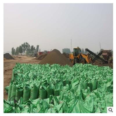 厂家供应羊粪有机肥 花卉园林绿化葡萄桃树营养土 欢迎来单咨询